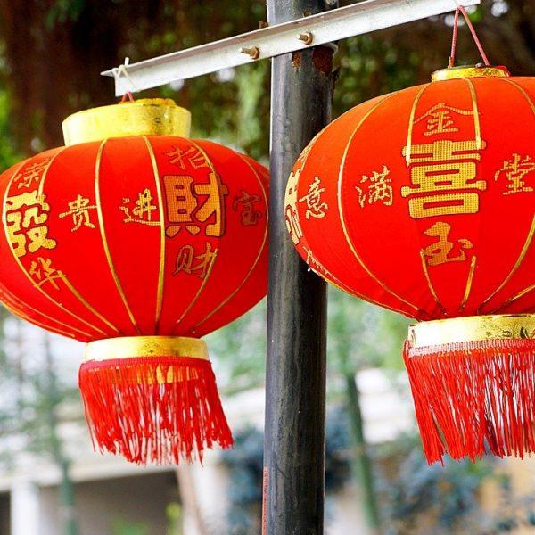 Ways to Celebrate Chinese New year – 2021